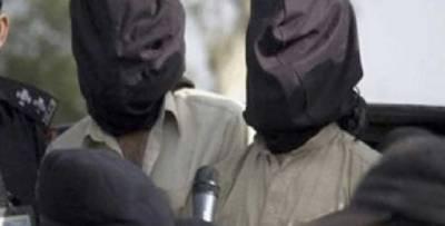 شہر قائد سے کالعدم تنظیم کے دو دہشت گرد گرفتار