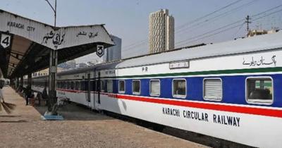 سرکلر ریلوے منصوبہ کی لاگت 250 ارب، بجلی سے چلنے والی ٹرینیں شامل, بنیادی انفراسٹریکچر دوسال میں مکمل ہوگا