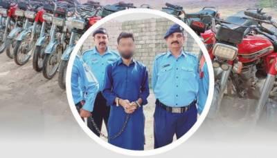 اسلام آ بادپولیس کی بڑی کارروائی، موٹر سائیکل چوری کی وارداتوں میں ملوث ملزم گرفتار