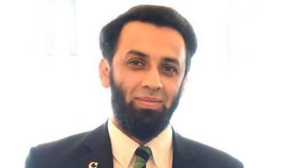 مسلم لیگ ن کے رہنما عطا تارڑ نے این سی اے کو لکھا گیا خط جاری کردیا