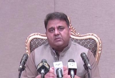 شہباز شریف 25 سال کیلیے جیل جاسکتے ہیں: وفاقی وزیر اطلاعات فواد چوہدری