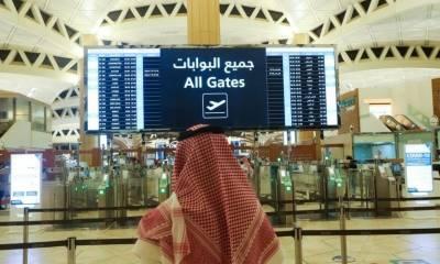 سعودی عرب کا پاکستان سمیت پابندی والے ممالک کیلئے نیا سفری ہدایت نامہ جاری