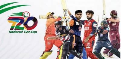 لاہورمیں قومی ٹی ٹونٹی کپ میں آج دومیچ کھیلے جائیں گے