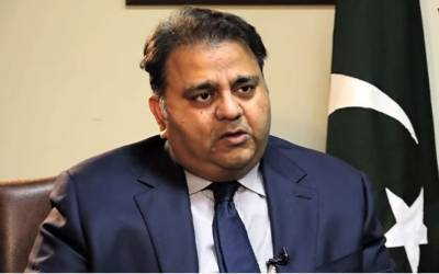پاکستان سائنس فا ئونڈیشن ایک ایسے پروگرام کا آغاز کرنے جا رہی ہے۔فواد چوہدری