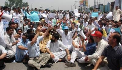 ینگ ڈاکٹرز کا احتجاج، پمز ہسپتال کی او پی ڈی مکمل بند