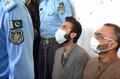 نورمقدم قتل کیس:ظاہر جعفر کے والدین کا ضمانت کیلئے سپریم کورٹ سے رجوع