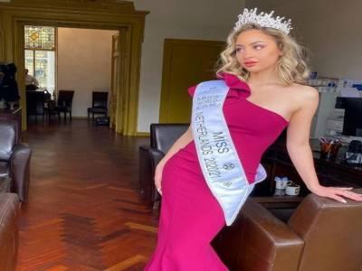 مس ملکہ ہالینڈ ڈیلے ولیمسٹین بین الاقوامی مقابلہ حسن مقابلوں سے دستبردار