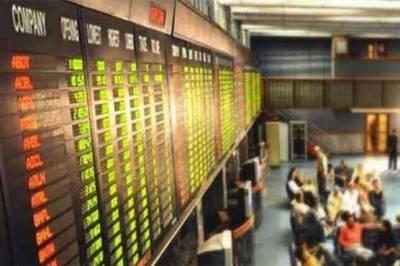 پاکستان اسٹاک ایکسچینج میں کاروباری ہفتےکادوسراروز