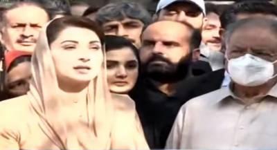 گرفتاری سے نہیں ڈرتی ، عمران خان آئینی وزیراعظم ہیں اورنہ ہی منتخب : مریم نواز