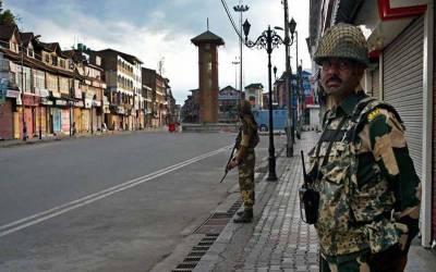 نہتے شہریوں کے قتل اور گرفتاریوں کے خلاف جمعہ کو مقبوضہ کشمیر میں مکمل ہڑتال کا اعلان