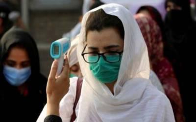 پاکستان میں کورونا وائرس کے وار میں مزید کمی،28مریض جاں بحق