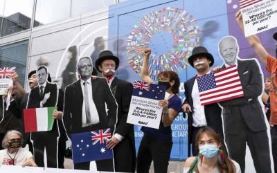 ماحولیات کے کارکنان کا آئی ایم ایف ہیڈکوارٹر کے سامنے احتجاجی مظاہرہ