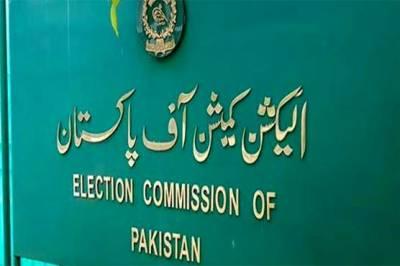 الیکشن کمیشن کی بلوچستان میں بلدیاتی انتخابات کیلئے جاری حکمنامہ پر عملدرآمد کی ہدایت