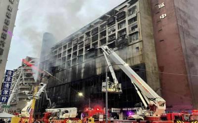 تائیوان:عمارت میں آ تشزدگی، 40 افراد ہلاک،متعدد زخمی
