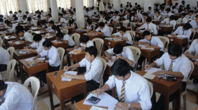 انٹر بورڈ لاہور نے نتائج کا اعلان کردیا، پروموشن پالیسی کے تحت تمام بچے پاس