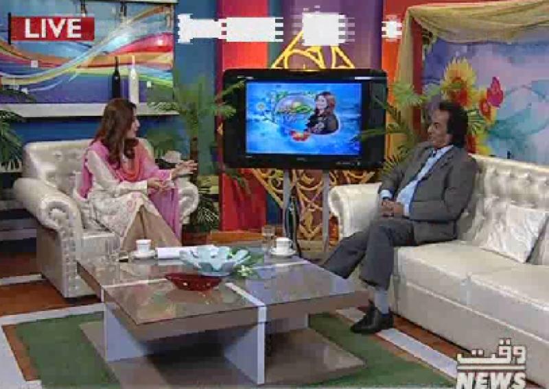 Salam Pakistan 12 Oct 2017 (Part 2)