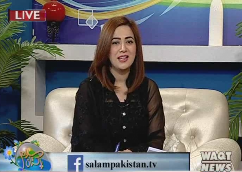 Salam Pakistan 12 Feb 2018 (Part1)