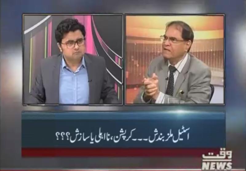 Labb Azad ,13 April 2018