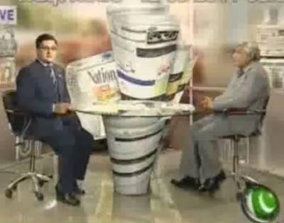 Nawaiwaqt Today 12 August 2011