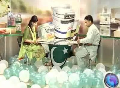 Nawaiwaqt Today 14 August 2011