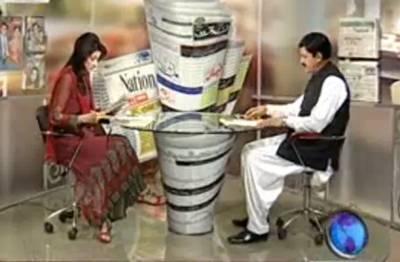 Nawaiwaqt Today 18 August 2011