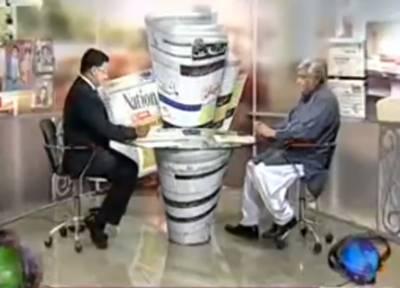 Nawaiwaqt Today 19 August 2011