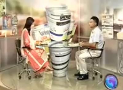 Nawaiwaqt Today 21 August 2011