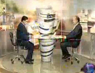 Nawaiwaqt Today 23 August 2011