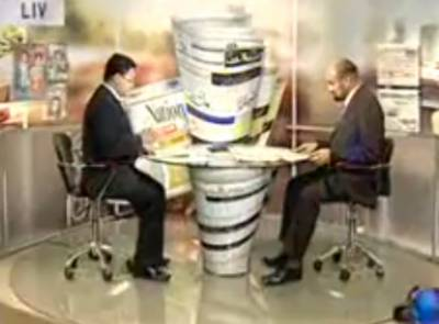 Nawaiwaqt Today 22 August 2011