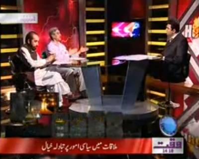 Hotline 04 August 2011