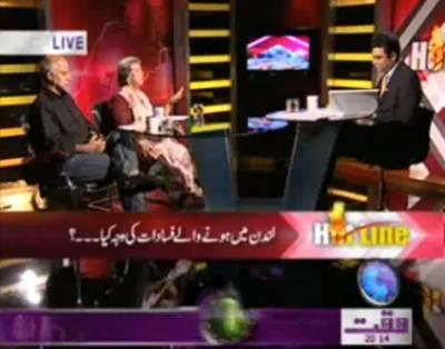 Hotline 10 August 2011