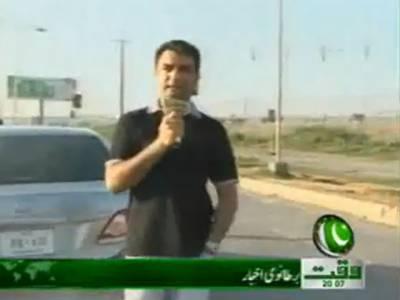 Hotline 12 August 2011