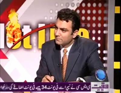 Hotline 16 August 2011