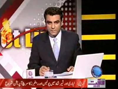 Hotline 18 August 2011