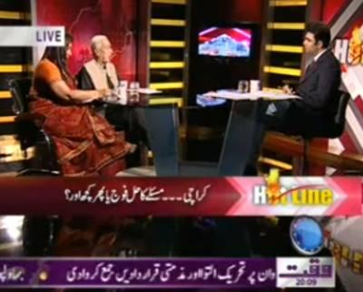 Hotline 22 August 2011