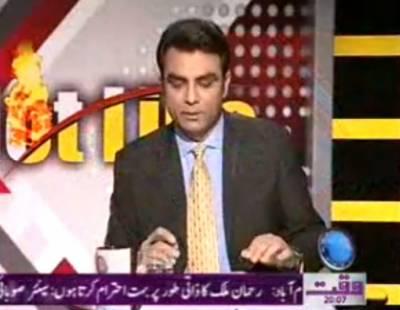 Hotline 23 August 2011