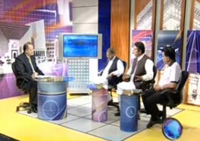 Barwaqt 20 August 2011