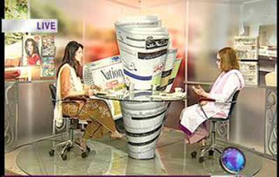 Nawaiwaqt Today 17 September 2011