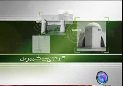 Karachi Say Khyber Tak 17 September 2011