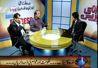 Awami Express (Sindh Flood) 20 September 2011