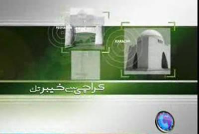 Karachi Say Khayber Tak 23 September 2011
