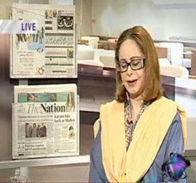 Nawaiwaqt Today 24 September 2011