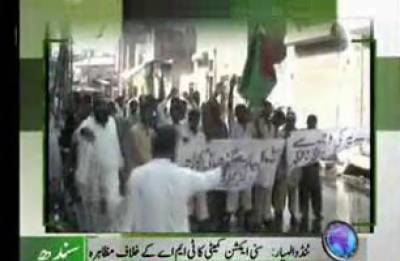 Karachi Say Khayber Tak 24 September 2011