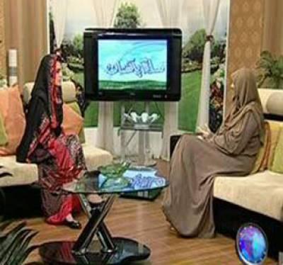 Salam Pakistan 29 September 2011