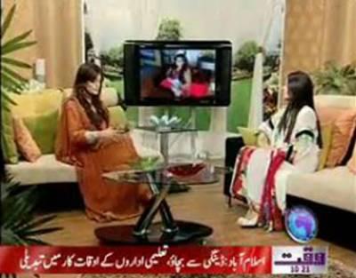 Salam Pakistan 30 September 2011