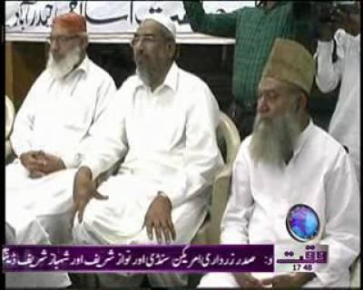Karachi Say Khyber Tak 08 October 2011