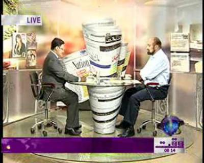 Nawawiwaqt Today 08 October 2011