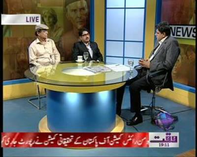 News Desk (MQM) 08 October 2011