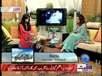 Waqt News Tv Salam Pakistan 11 October 2011.