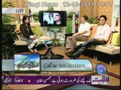 Salam Pakistan 12 October 2011